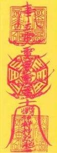 Chinese Talisman